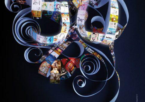 Sylvain Chomet's The Illusionist