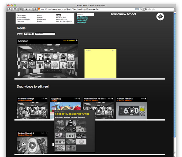 Screenshot from www.BrandNewSchool.com showing Reel feature.