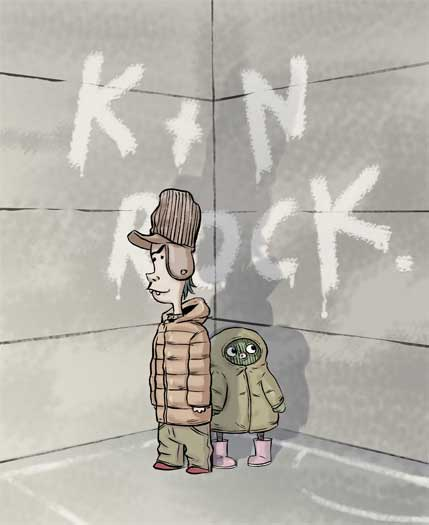 KNTV concept drawing of K&N by Super Umami